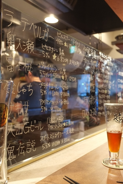 23 Craft Beerz NAGOYA2.jpg