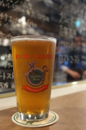 23 Craft Beerz NAGOYA6.jpg